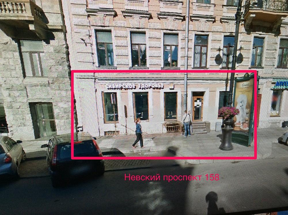 Интим магазины в невском районе